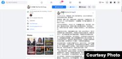 香港泛民议员许智峰宣布流亡海外。(许智峰脸书网页截图)