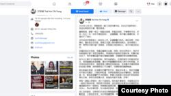 香港泛民議員許智峯宣布流亡海外。(許智峰臉書網頁截圖)