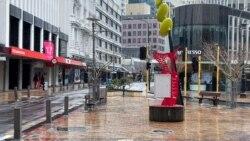 新西蘭新冠疫情全國封鎖令延長至週五