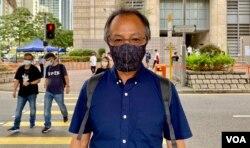 工党前立法会议员张超雄表示,国安法的震慑效果已经超额完成,但是对香港整体社会没有正面影响 (美国之音/汤惠芸)