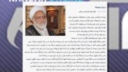 سناریوی جدید مالیاتی با تشدید تحریم ها بر ایران