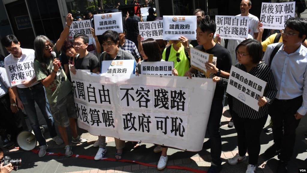 香港民阵示威抗议政府拒绝续发工作签证给外国记者协会副主席马凯。(美国之音汤惠芸拍摄)