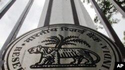 بھارت: شرحِ سود میں 13 ویں بار اضافہ