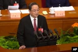 中国政协主席俞正声在政协大会开幕式上致辞(2016年3月3日)