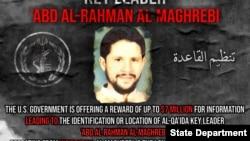 美國國務院正義的獎項計劃懸賞緝拿穆罕默德·阿巴泰的海報(局部)