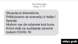 SMS poruka koju su pojedini građani Srbije dobili od Kriznog štaba