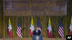 U.S. President Barack Obama delivers a speech at University of Yangon's convocation hall, in Yangon, Myanmar, Monday, Nov 19, 2012.