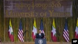 U.S. President Barack Obama delivers a speech at University of Yangon's convocation hall, in Yangon, Myanmar, Monday, Nov 19, 2012.