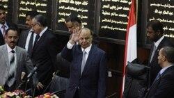 رئیس جمهوری جدید یمن سوگند خورد
