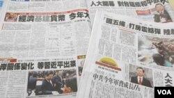 台灣媒體關注中國人大會議(美國之音張永泰拍攝)