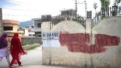 گزارش: آينده عمارتی که بن لادن در آن کشته شد
