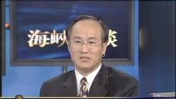 海峡论谈: 马英九的期末考 - 外交篇(2)