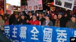 中国民主党成员不断高呼口号