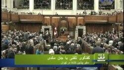 ایران و کانادا: از سردی روابط تا قطع روابط