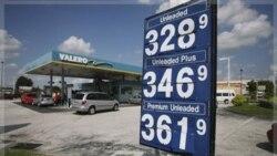 تاثیر مرگ قذافی بر قیمت نفت