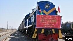 این نخستین قطار چینی است که به افغانستان رسیده است
