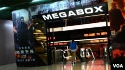 Chính phủ Trung Quốc chỉ cho phép 34 phim nước ngoài được chiếu tại các rạp mỗi năm
