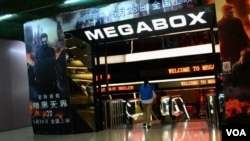 Kineska filmska industrija