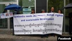 ពលរដ្ឋខ្មែរនៅប្រទេសអាល្លឺម៉ង់ ធ្វើបាតុកម្មប្រឆាំងនឹងដំណើរទស្សនកិច្ចរបស់រដ្ឋមន្ត្រីកម្ពុជាចំនួនបួនរូបនៅទីក្រុងប៊ែឡាំង នៃប្រទេសអាល្លឺម៉ង់ នៅថ្ងៃទី ២៥ ខែកញ្ញា ឆ្នាំ ២០១៩។ (Facebook/Netzwerk für Demokratie in Kambodscha)
