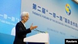 크리스틴 라가르드 국제통화기금(IMF) 총재가 25일 중국 베이징에서 개막한 '제2회 일대일로 국제협력 포럼'에서 연설했다.