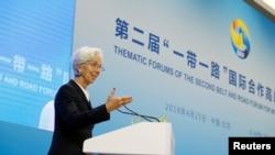 លោកស្រី Christine Lagarde ប្រធានអង្គការរូបិយវត្ថុអន្តរជាតិ IMF ចូលរួមក្នុងកិច្ចប្រជុំក្នុងវេទិកាគម្រោងផ្លូវក្រវាត់ពាណិជ្ជកម្មចិនលើកទី២ នៅក្នុងក្រុងប៉េកាំង ប្រទេសចិន កាលពីថ្ងៃទី២៥ ខែមេសា ឆ្នាំ២០១៩។