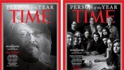 VOA连线(莫雨):遇害记者卡舒吉与一批记者成为时代杂志年度人物