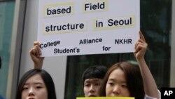 북한인권 서울사무소 개소식이 열린 23일 이를 지지하는 대학생이 환영하는 내용의 푯말을 들고 있다.