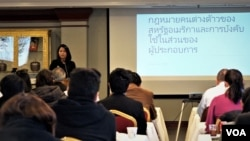 Attorney Jing Yeophantong at the Immigration Law Workshop, the Royal Thai Embassy,D.C. March,6 2017