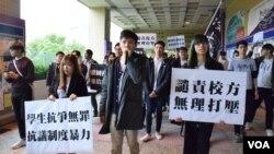 香港浸會大學學生會發起集會遊行聲援兩名被校方停學學生。(美國之音湯惠芸拍攝)