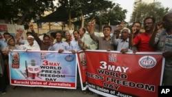 پاکستان کے شہر کراچی میں صحافی آزادیٔ اظہارِ رائے کے دن پر احتجاج کر رہے ہیں۔