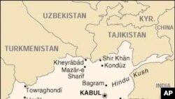 برگزار ورکشاپ سران قومی در کابل