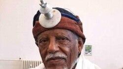 Kitaabii Porofeeser Asmeroom 'Democratic Institure of Borana Gada System' dhiyootti baha