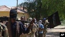 Kundi la wanamgambo wa Al-Shabab la nchini Somalia.