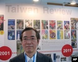 《台湾评论》社长陈天爵