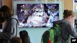 13일 한국 서울역에 설치된 TV에 북한의 풍계리 핵실험장 폐기 발표에 관한 뉴스가 나오고 있다.