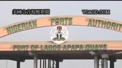 2012-01-11 美國之音視頻新聞: 尼日利亞第3天抗議取消燃油補貼