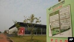 位於台南後壁鄉的台灣蘭花生物科技園區