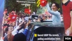 缅甸的私营媒体一边倒地报道昂山素季和民盟的竞选活动。(美国之音朱诺拍摄)