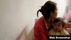 미국에 본부를 둔 국제 구호단체 '스톱 헝거 나우' 웹사이트에 대북 영양쌀 지원 소식과 함께 게재된 사진. (자료사진)