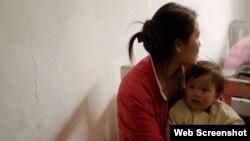 미국에 본부를 둔 국제 구호단체 '라이즈 어겐스트 헝거' 웹사이트에 게재된 북한 주민 사진.