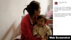 미국에 본부를 둔 국제 구호단체 '스톱 헝거 나우' 웹 사이트에 게재된 대북 포장 영양죽 지원 소식.