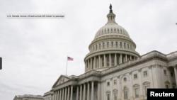 參議院結束就拜登總統支持的龐大投資的基礎設施法案的討論。