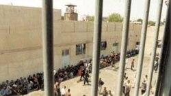 بخشی از زندان قزل حصار کرج