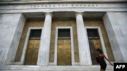 Центральный банк Греции в Афинах