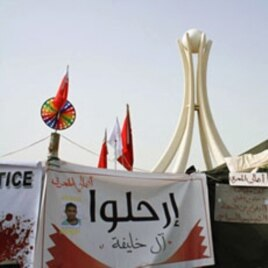 Tents and banners around Manama's Pearl Roundabout where anti-government demonstrators have set up camp, call on the country's ruling family to step down, Feb 21 2001