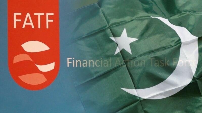 ایف اے ٹی ایف کا اجلاس، 'پاکستان کو گرے لسٹ میں رکھنے کی اب کوئی وجہ نہیں' thumbnail