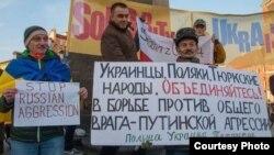 Анти-путінський протест у Варшаві