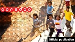 Photot Credit to Ooredoo Myanmar FB