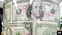 한국에서 발견된 1백 달러 짜리 위조지폐, '수퍼노트'