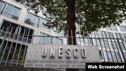 ျပင္သစ္ႏိုင္ငံရွိ UNESCO အေဆာက္အဦး